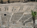 Close-up photo from the ancient Amphitheatre in Bodrum